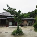 古民家レストラン 棚田カフェ ごんべい -