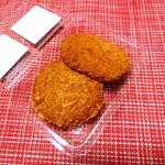 葉山旭屋牛肉店 - 料理写真:葉山コロッケとメンチ