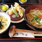 京そば処 志乃崎 - 天ぷらうどんとミニ玉子丼