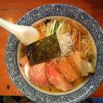 麺処ほん田 - 香味鳥だしラーメン+チャーシュー