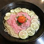 92841414 - 和牛酢橘そば・冷し(税込1,200円)
