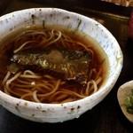 竹やぶ - にしん蕎麦