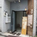 カフェ エ フロマージュ シニョン - ビル入り口