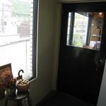 カフェ エ フロマージュ シニョン - 店舗入口(4F)