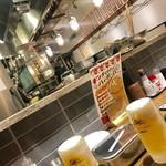 串カツ キンザン - 生中¥420×4(外税)