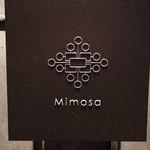 ミモザ - 4