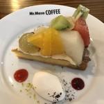 ミスターマサコーヒー - 料理写真:★★★☆ フルーツタルト タルト生地が美味しい! クリームとフルーツのバランスも良くて、盛り付けも綺麗