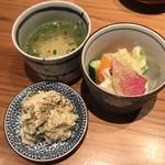 博多呑場 五右エ門 -