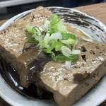 92845488 - 肉豆腐