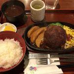 なるみ - 粗挽きハンバーグ定食