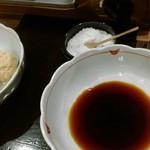 水炊き 積 -