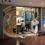 ソラノイロ ナゴヤ - お店の入り口