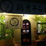 92851476 - JR瀬田駅から徒歩圏内