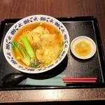 重慶飯店 - 海老ワンタン入りスープ麺