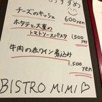 BISTRO MIMI -