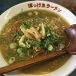 ぼっけゑラーメン - コマ切れチャーシュー麺
