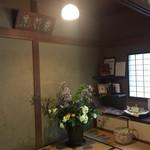 京亭 - この玄関でのお出迎えは気分がたかまります。