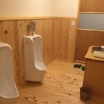 京亭 - 古民家のトイレはリニューアル済み