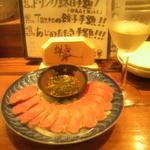 タント - 牛たたきルイベ(半凍り)創り(8/31)