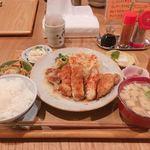 もがめ食堂 -