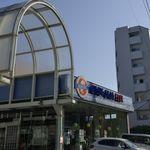 ブルーシールカフェ - たまに行くならこんな店は、名水の地国分寺で沖縄式アイスクリームが楽しめる「ブルーシールカフェ国分寺店」です。