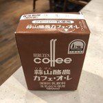 BOUL'ANGE - カフェオレ