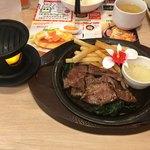 ガスト - 料理写真:ビーフカットステーキ