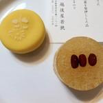 92867870 - 9月の和菓子