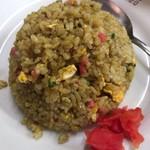 天有閣 - 料理写真:カレー炒飯