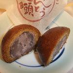 紀の國屋 - かりんとう饅頭