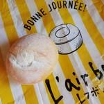 レフボン - お米ロール 75円 2018/09