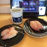 回転寿司 魚敬 - 地魚のお好み。