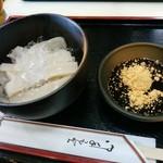 住吉屋総本店 - 「冷し久寿餅」