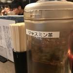 フスマにかけろ 中崎壱丁 中崎商店會1-6-18号ラーメン - ジャスミン茶