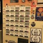 フスマにかけろ 中崎壱丁 中崎商店會1-6-18号ラーメン - 自販機