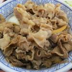 横浜家 - 牛丼並盛