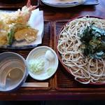 そば屋 きしち - 料理写真:天ざる(1200円)