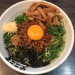 麺屋 こころ 蒲田店 -