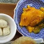 ミソ ポタ キョウト - 玄米クルトンとサービスのかぼちゃ