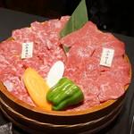 焼肉名匠 山牛 - 料理写真: