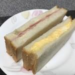 つっちゃまのあんぱん - ハムとたまごのサンド(2018.9.17)