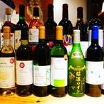 信州くらうど - この日オーダー可能なワイン