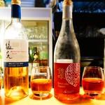 kaku.uchi - ロゼワインの飲み比べ