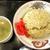 らーめん きちりん - 料理写真:チャーハン_750円