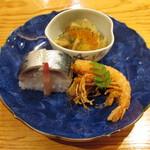 玄斎 - 料理写真:ナメコおろし・大葉イワシの棒寿司・川津海老の唐揚げ