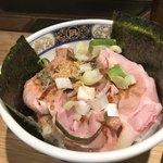 すごい煮干ラーメン凪 - 料理写真:セット肉飯(250円税込)