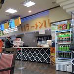 談合坂サービスエリア(下り線)麺コーナー -