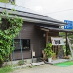 9289832 - 那珂川町役場近く国道385号線沿いにある手打ちうどん・そばのお店です。