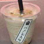 山信食産 - ドリンク写真:
