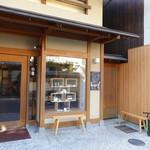 CAFE HAYASHIYA - がいかん